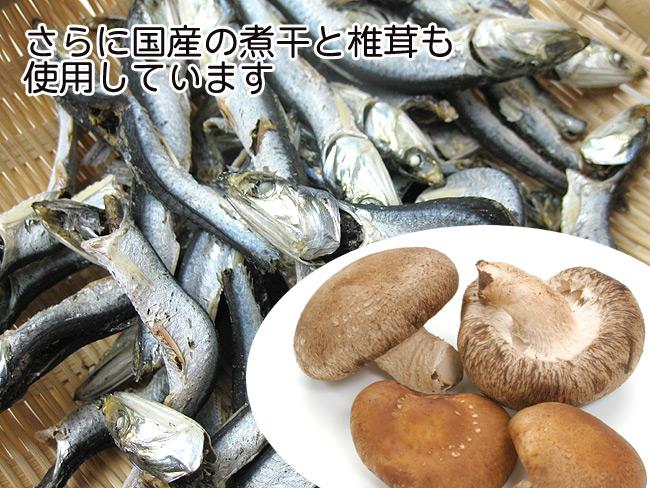 さらに国産の煮干と椎茸も使用しています