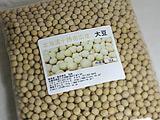 大豆1kg