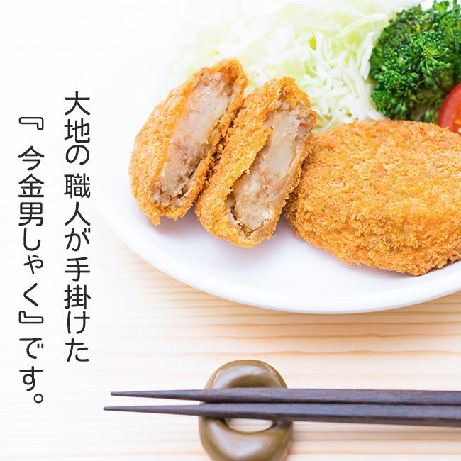 nk00644