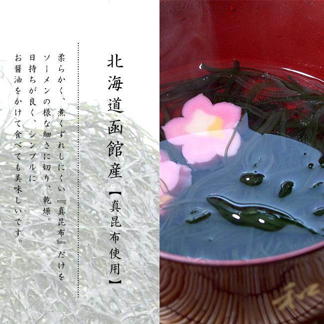 yk00168